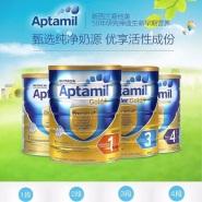 【1罐包邮包税】PharmaDeal 中文站:精选 Aptamil 爱他美金装 1-4段全