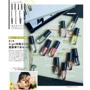 预售!【日本亚马逊】Mini 迷你  2018年2月号刊+赠送11瓶指甲油