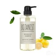 【日本亚马逊】BOTANIST 植物洗发水 490ml