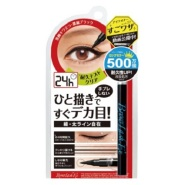 【Belle Maison 千趣会】BROWLASH EX 浓密久眼线笔