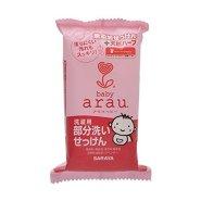 【日本亚马逊】arau 亲皙 儿童衣物 洗涤皂 110g*10个