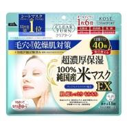 【日本亚马逊】KOSE 高丝 大容量装大米面膜 40枚装