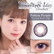 20%高返+额外9折+10倍积分!【CharmColor】 flowereyes 1 day 日抛美瞳 8枚装 魔幻紫