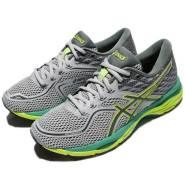 【中亚Prime会员】Asics 亚瑟士 Gel-Cumulus 19 女款次顶级缓震跑鞋