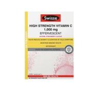 【史低价】Swisse 高强度维生素C泡腾片 1000mg 60片