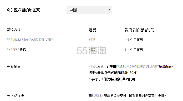 【55独家】FORZIERI:Kenzo等大牌正价美鞋、美包、美衣 满额立享7.5折!