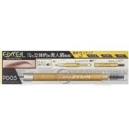 【中亚prime会员】EXCEL 双头美人眉粉&眉笔 EX PD05 灰褐色