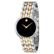 【额外8.8折】Movado 摩凡陀 Veturi 系列 0606932 男士镀金手表