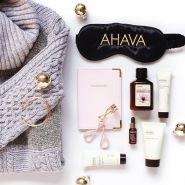 AHAVA 圣爱官网:天然死海泥护肤 节日礼装