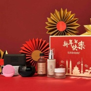 【少量剩余】Lookfantastic 中国新年限量版新肌美妆礼盒 含7件正装+2件迷你装