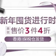 Amazon.cn:全球大牌美妆护肤专场 YSL、Clinique 倩碧、Guerlain 娇兰等