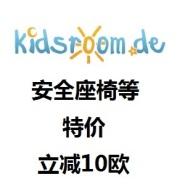 Kidsroom.de:安全座椅等