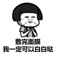亚马逊海外购:日本平价面膜 肌美精、皇后的秘密、佑天兰等品牌