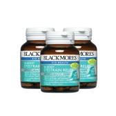 【立減15澳】Blackmores 澳佳寶 藍莓素護眼精華 30粒*3