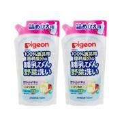 限时高返16%!【中亚Prime会员】妈妈的最爱~Pigeon 贝亲 奶瓶蔬菜清洗液 700ml*2件装 替换装