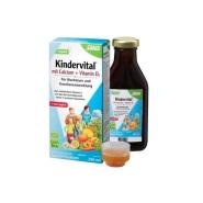 【立减5欧+免邮中国】Salus Kindervital 有机儿童维生素钙+维生素D3果蔬营养液 250ml