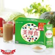 【限量3000套】Dr. Ci:Labo 城野医生 美禅食瘦身减肥代餐 抹茶味 30包+送2包