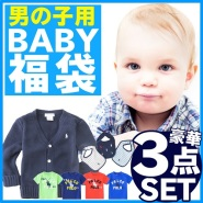 立减1000日元优惠券+周三支付宝日额外9.5折!POLO Ralph Lauren 拉尔夫劳伦 婴儿福袋 3件套
