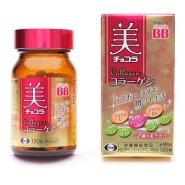 日亚prime会员专享!【日本亚马逊】Chocola BB 维C小分子美白胶原蛋白 120粒