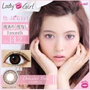 【满额免费直邮中国+会员限定立减1000日元】Lady or Gir l棕色月抛美瞳 2片