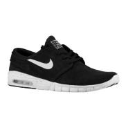【额外6折】好穿的跑鞋别忘了它 Nike 耐克 SB Stefan Janoski Max 女士跑鞋