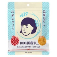 补货预定!【日本亚马逊】石泽研究所 大米面膜 10片装