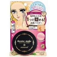 【5折特价】KISSME 控油遮瑕粉饼 提亮肤色 N01 7g