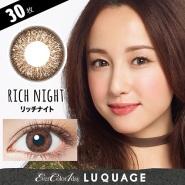 20%高返+10倍积分+日本境内免运费!ever color 1day natural 混血系棕色日抛美瞳 30枚装