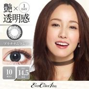 20%高返+10倍积分+日本境内免运费! ever color 1day natural 自然黑色日抛美瞳 10枚装