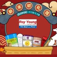 【立减15澳+低至2.99澳】Roy Young 中文网:全场食品保健、美妆个护等
