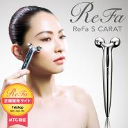 【10倍积分】Refa S Carat 脸部按摩仪 CT RF-SC1855B