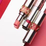 优惠随时结束!Saks Fifth Avenue:Yves Saint Laurent 圣罗兰全线美妆护肤