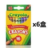 凑单免税单品!【中亚Prime会员】Crayola 绘儿乐 彩色蜡笔套装16支装*6盒