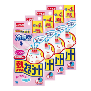 【中亚Prime会员】小林制药 降温贴退热贴 0-2岁婴儿用 16片×4盒