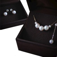 【免费直邮中国+满额立减1200日元】Akoya 珍珠项链耳环套装 8-8.5mm