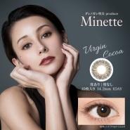 20%高返+10倍积分+日本境内免运费!Minette 棕色日抛美瞳 10枚装