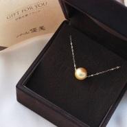 【立减1500日元】天然金黄色南洋珍珠 9-10mm