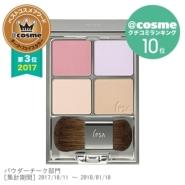 【2017cosme大赏第3位】IPSA 茵芙莎 四色柔妆修饰彩盒