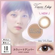 20%高返+10倍积分+日本境内免运费!Vieum 1day 琥珀色日抛美瞳 10枚