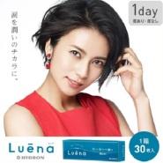 【满额免费直邮中国+会员限定立减1000日元】Luena 透明日抛隐形眼镜 30片装