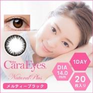 20%高返+10倍积分+日本境内免运费!1day Cara Eyes Natural 黑色日抛 20片装