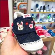 MIKIHOUSE 小花兔一段学步鞋