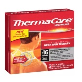 【8.2折】劉濤推薦!ThermaCare 熱敷貼/祛痛貼 舒緩鎮痛肩頸腕部長達8小時