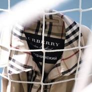 Nordstrom:精选 Burberry 男女服饰、男女童服饰、鞋靴