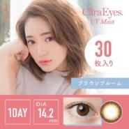 【满额免费直邮中国+会员限定立减1000日元】CaraEyes UV moist Color Series 棕色日抛美瞳 30片装