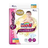 限时高返16%!【中亚prime会员】GOO.N 大王 棉花糖系列纸尿裤 6-11kg M号 62枚