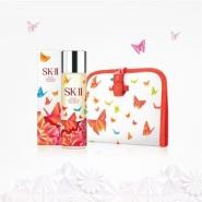 【9%高返+免费直邮中国】SK-II 限量版蝴蝶设计神仙水+送旅行包