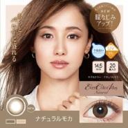 【限时25%高返+满额包邮+会员限定立减1000日元】EverColor1day Natural 棕色日抛美瞳 20片装