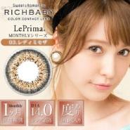 【限时25%高返+满额包邮+会员限定立减1000日元】RICHBABY LePrima 棕色月抛美瞳 2片装