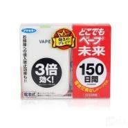 【最后一天9%高返+满额包邮+周五指定信用卡最高20%积分】VAPE 未来驱蚊器 150日